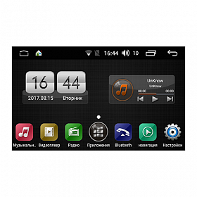 FarCar s170 Volkswagen Universal Android (L305)